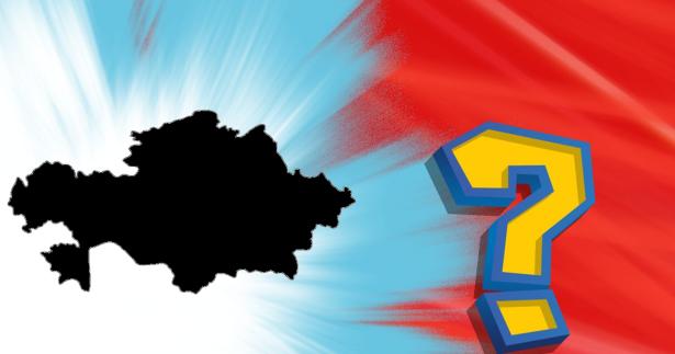 kazakhstan poke.png